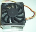 PC Fan with attached Heatsink